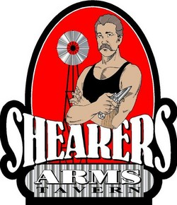 Shearers Arms Tavern - Accommodation Resorts